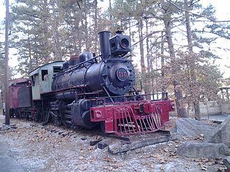 Cliffside Railroad - Image: Yonah II display 1