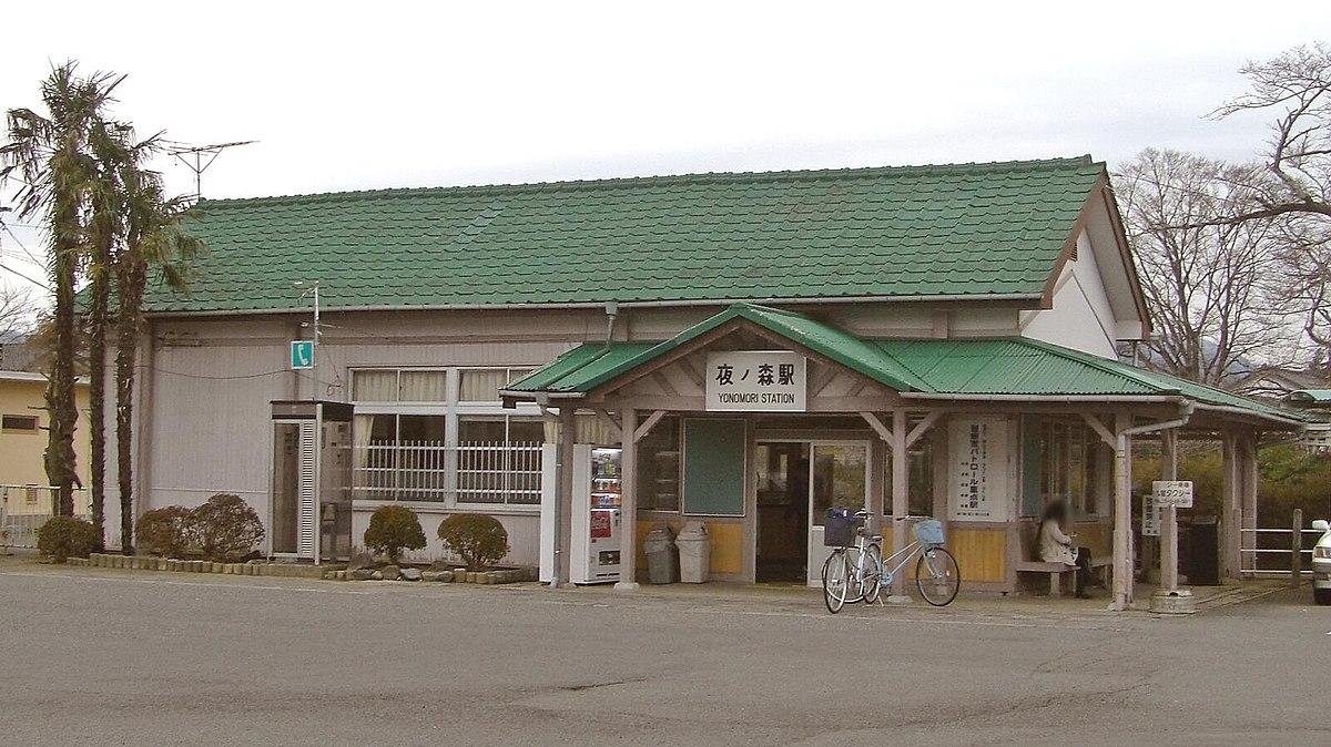 駅舎(2009年2月)