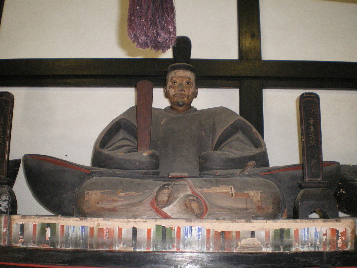 Yoshinori asikaga2.JPG