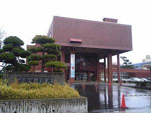 Yotsukaidō - Yotsukaidō City Hall