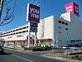Youme town Munakata.JPG