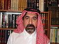 Yousef azizi2.JPG