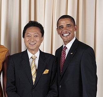 Yukio Hatoyama - with Barack Obama (at the Metropolitan Museum of Art on 23 September 2009)
