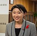Yuko Obuchi, 14 October 2014.jpg