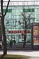 ZOB Hamburg 2009 540.JPG