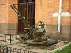 ZU-23-2 in Saint Petersburg.jpg