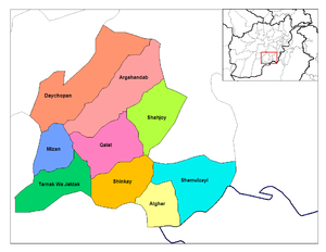 Districts of Zabūl.