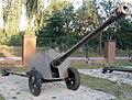 Zagan 85 mm armata ppanc wz 1944 D44a.jpg