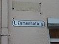 Zamenhofo gatvė in Kaunas.jpg