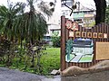 Zhdong Timber Industry Exhibition Hall 竹東林業展示館 - panoramio.jpg