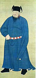 Zhuangzong of Later Tang.jpg