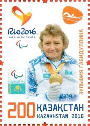 Zulfiya Gabidullina - Gabidullina on a  2016 stamp of Kazakhstan