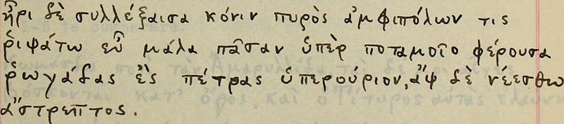 """File:""""Quomodo de Vergili arte poetica eum iudicare liceat, qui Ecologas cum Theocriti Idylliis comparat."""" (1905) (14783914352).jpg"""