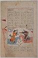 """Rustam Slays Esfandiyar"", Folio from a Shahnama (Book of Kings) MET sf1975-192-26r.jpg"