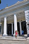 Αχίλλειο στην Κέρκυρα στον οικισμό Γαστουρίου(photosiotas) (173).jpg