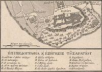 Σαράγι-Χάρτα του Ρήγα-1797- Φύλλο 1.jpg