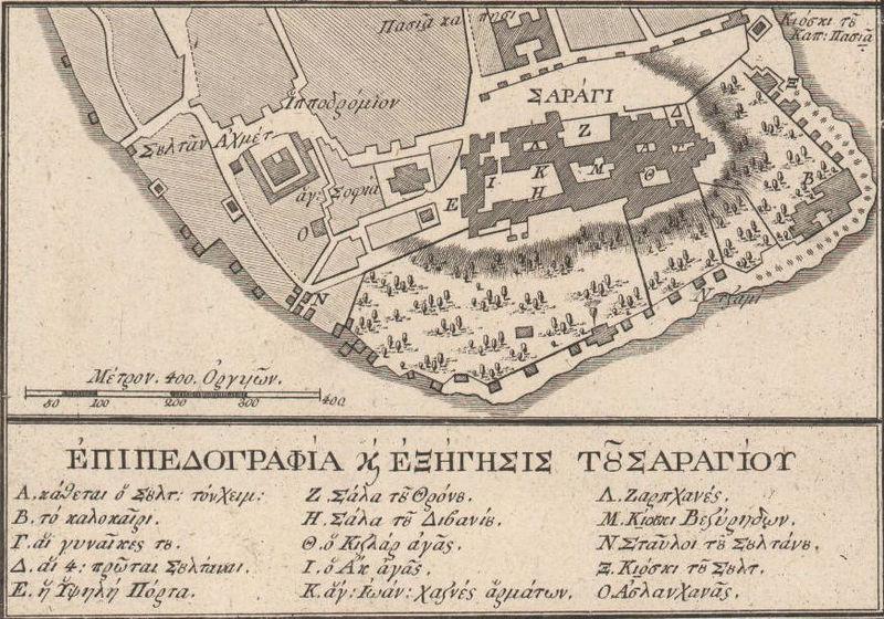 File:Σαράγι-Χάρτα του Ρήγα-1797- Φύλλο 1.jpg