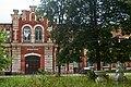Ансамбль Морозовского городка. Фото 10.jpg