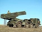 Артилеристи однієї з реактивних артилерійських бригад щодня займаються вдосконаленням свої майстерності (3).jpg