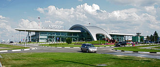 Belgorod International Airport - Image: Аэропорт Белгород