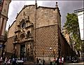 Барселона - panoramio (4).jpg
