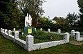 Братская могила советских воинов, Крапивна.jpg