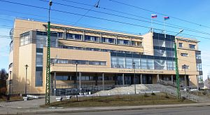 Judiciary of Russia - Supreme Court of the Republic of Karelia in Petrozavodsk
