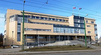 Judiciary of Russia - Supreme Court of the Republic of Karelia in Petrozavodsk