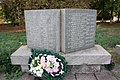 Веселівка. Пам'ятник воїнам-односельцям4.jpg