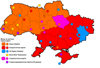 Elections in Ukraine - 2002 Parliament