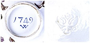 Dmitry Ivanovich Vinogradov - Image: Виноградовская марка фарфора и личное клеймо