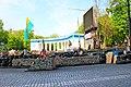 Вхід до стадіону ім. Валерія Лобановського після революції 2014 року.JPG