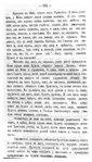 Вятские епархиальные ведомости. 1916. №20-21 (офиц.).pdf