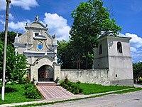 Гримайлів Церква Пресвятої Діви Марії(.jpg