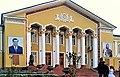 Дворец культуры Арбоб в Таджикистане.jpg