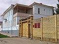 Дом И.И. Шишкина в Елабуге.jpg