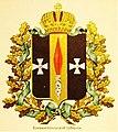 Елизаветпольская губерния изд.Сукачова.jpg