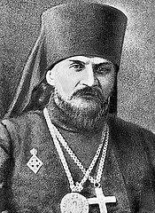 Епископ Анастисий (Александров)