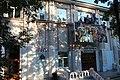 Здание нового кукольного театра, улица Петра Великого, 8.JPG