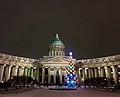 Казанский собор Старый Новый Год.jpg