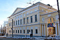 Калуга - Краеведческий музей.jpg
