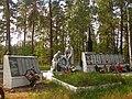 Кирилловское, Мемориал и братские захоронения советских воинов 2.jpg