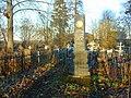 Кладбище Чернавино.jpg