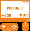Користувач грає у відеоігри.png