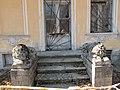 Львы на лестнице восточного фасада дворца.jpg