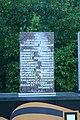 Мемориал ВОВ Агалатово плита 2.jpg