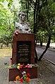 Могила Блинова Константина Минаевича Никитское кладбище (фото 1).jpg