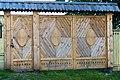 Мышкин, ворота, калитки - Myshkin, gates (14705519805).jpg