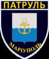 Нарукавний знак управління патрульної поліції в Донецькій області.tif