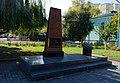 Пам'ятник викладачам та студентам педінституту, які загинули в роки ВВВ 01.jpg